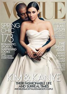 Най-продаваната корица на Vogue