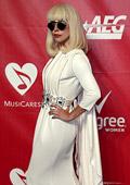 Как е преборила депресията Лейди Гага?