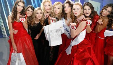 Мис България 2014 - Симона Евгениева