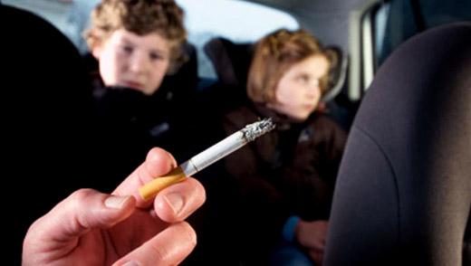 20 ноември - Международен ден без тютюнопушене