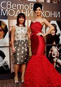 """Ревю-спектакъл за премиерата на """"Световни модни икони"""""""