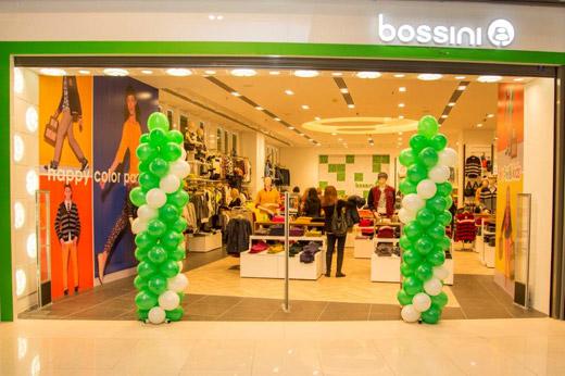 22 световни марки отвориха първите си бутици в София