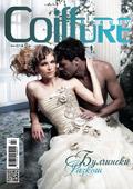 Булчински разкош в новия брой на Coiffure Beauty