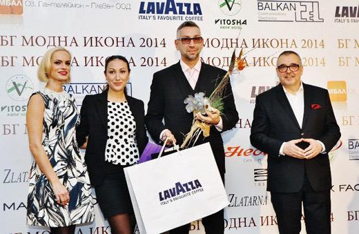 БГ МОДНА ИКОНА 2014 - Академията за мода награди най-елегантните българи на годината