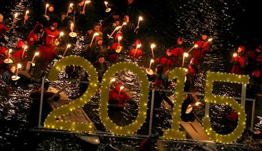 Десет любопитни факта за 2015 година