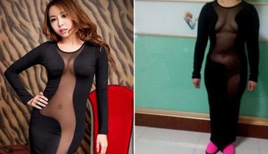 Китайски сайт за търговия на съд заради рокля?