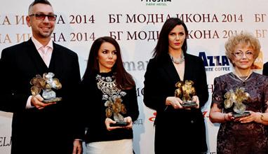 Академията за мода номинира най-елегантните българи за годината