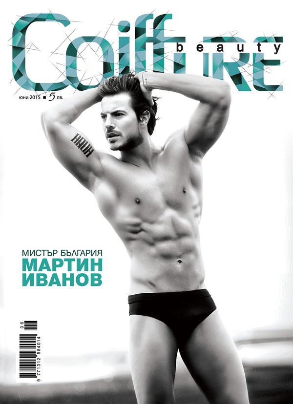 Мистър България Мартин Иванов в новия брой на Coiffure Beauty