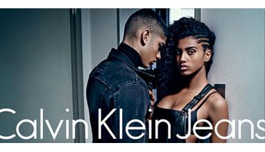 Calvin Klein Jeans Есен-Зима 2015 - една различна кампания