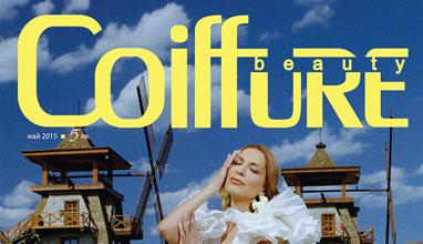 """Бони и нейната история в албума """"Продължавам"""" в новия брой на Coiffure Beauty"""