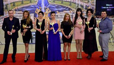"""Годишни награди за бизнес постижения """"Мисис Дама на годината"""" 2015"""