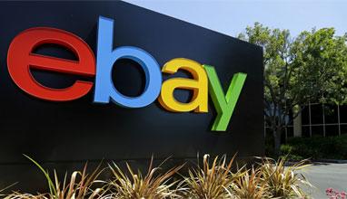 Най-невероятните неща пуснати в Ebay за продажба