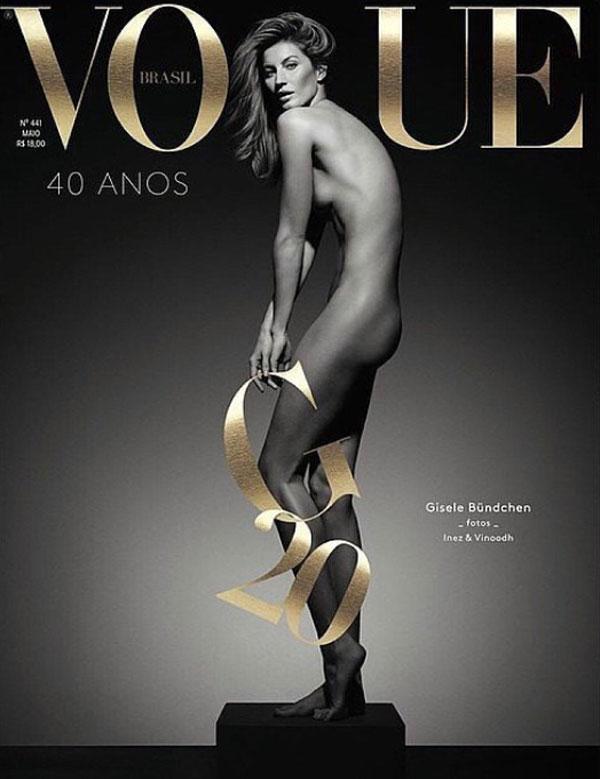Жизел Бюндхен се съблече за новия брой а Vogue
