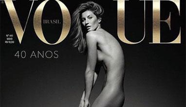 Жизел Бюндхен се съблече за новия брой на Vogue