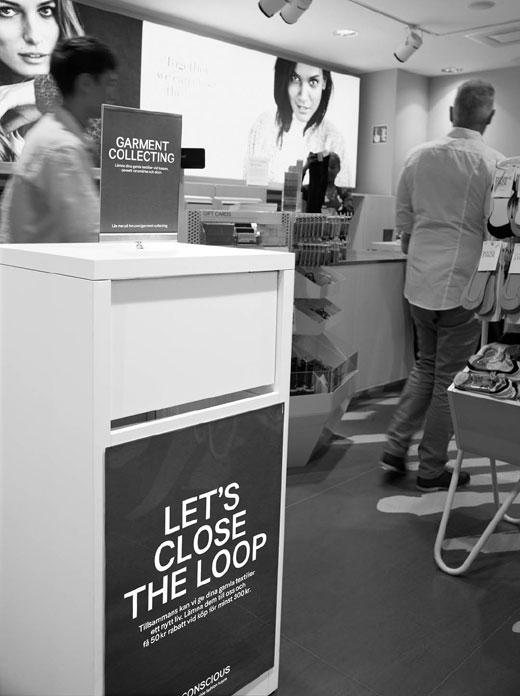 H&M с инициатива