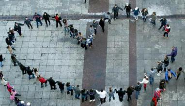 Хора за Хората - единение и енергия