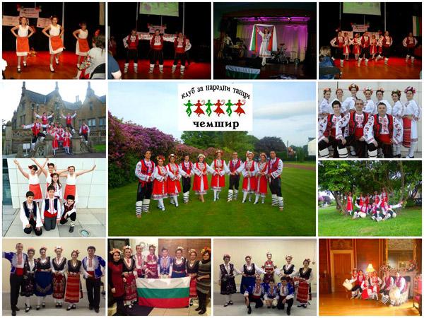 И в Северна Ирландия обичат българските народни танци!