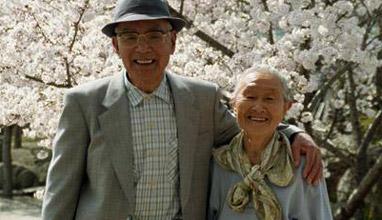 Япония с рекорден брой столетници през 2015 година