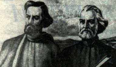 24 Май - Ден на почит към делото на Св. св. Кирил и Методий