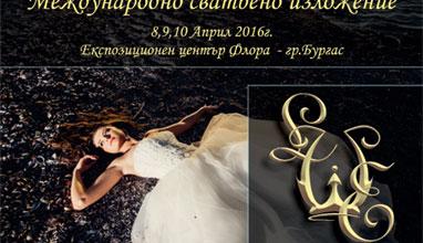 Luxury Weddings Expo – най-значимото българско събитие за 2016
