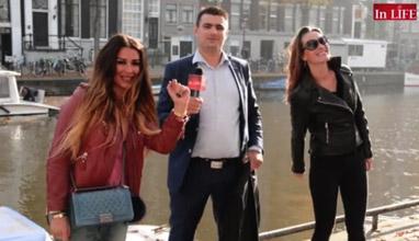 Men's Fashion Cluster ни среща с две българки, занимаващи се с мода в Амстердам