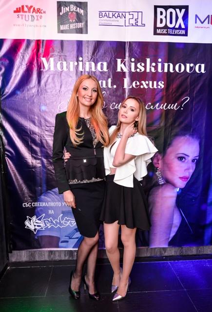 """Марина Кискинова & Lexus питат """"Какво си мислиш?"""""""