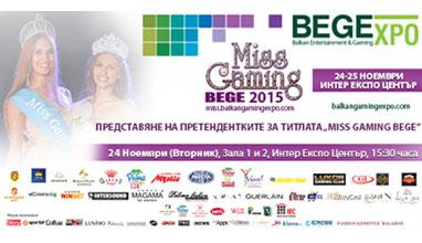 Miss Gaming BEGE 2015 отново ще предизвика най-красивите жени от игралната индустрия в оспорвана битка за короната