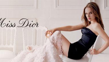 Натали Портман предпочете Miss Dior пред сватба