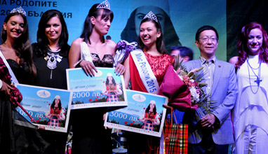 """Първата победителка в конкурса """"Мис Родопи"""" - посланик на българското кисело мляко в Китай"""