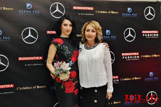 София Борисова представи
