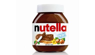 Семейство искаше да кръсти дъщеря си на марка течен шоколад