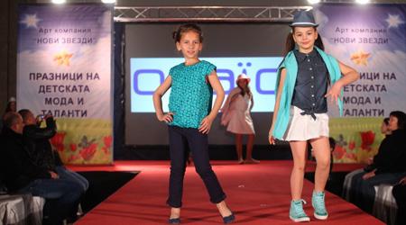 Бляскави модни ревюта на най-известните марки за деца –  ПРАЗНИЦИ НА ДЕТСКАТА МОДА 2015
