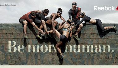 """REEBOK те предизвиква """"да бъдеш повече от човек"""" с новата си кампания"""
