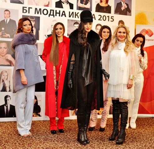 Родни и чуждестранни модни марки и дизайнери показаха актуални колекции на БГ МОДНА ИКОНА 2015