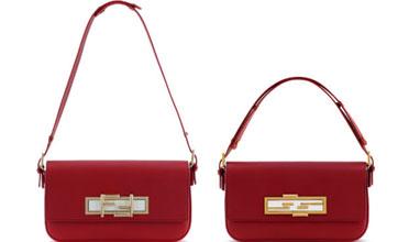 Риана създаде чанта за благотворителна кауза
