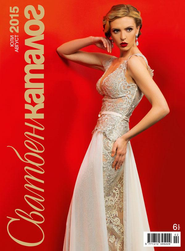 Топмоделът Кристина Несторова на корицата на летния брой на Сватбен каталог