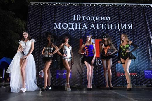 10 години VIP FASHION GROUP