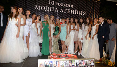 10 години VIP FASHION GROUP