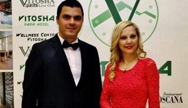Витоша Парк Хотел отпразнува 10 години