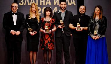 """Годишни награди на Академията за мода """"Златна игла 2015"""""""