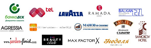 Годишни награди на Академията за мода Златна игла 2015
