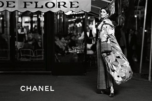Жизел Бюндхен позира за реклама на Шанел боса