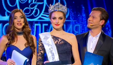 Мис България 2015 е  Марина Войкова