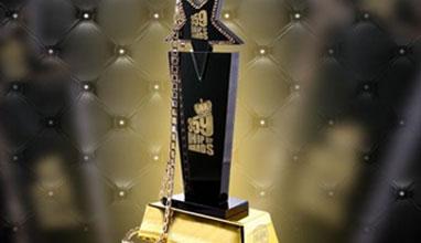 Обявиха топ 5 на 4-тите българските хип-хоп награди – 359 AWARDS 2016