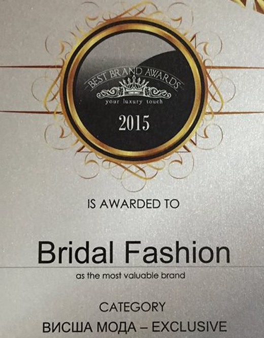 Bridal Fashion с награда Best Brand Award за висша мода