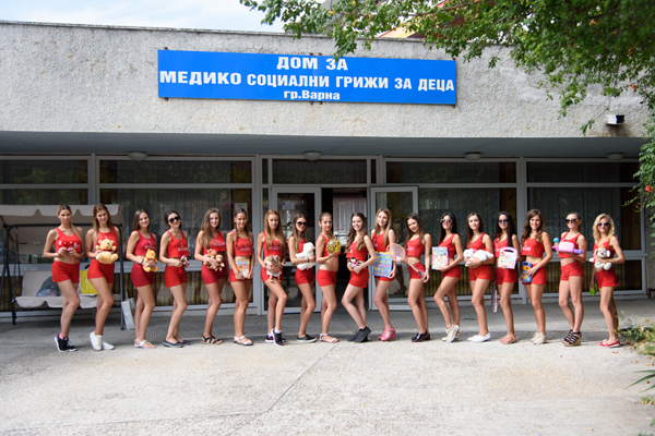 Благотворителна инициатива на момичетата - участнички в конкурса - Мис Варна 2016
