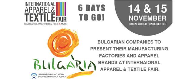 Четири български марки ще участват на световно изложение за мода