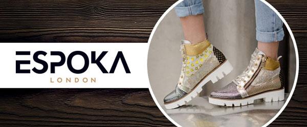 Създавай модата с Espoka