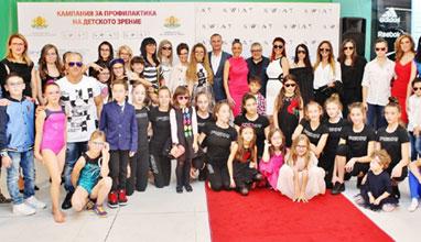 Хиляди деца се включиха в кампанията на Kwiat за профилактика на детското зрение