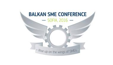 Балканска конференция на МСП - София 2016